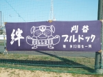 野球体験教室を開催します。お気軽にどうぞ!